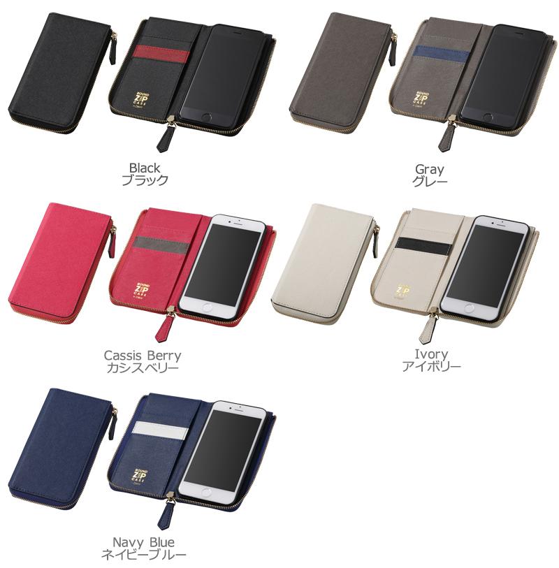 b3f19017d4 iPhone 7 Plus】ラウンドファスナー付きロングウォレットスタイルの ...
