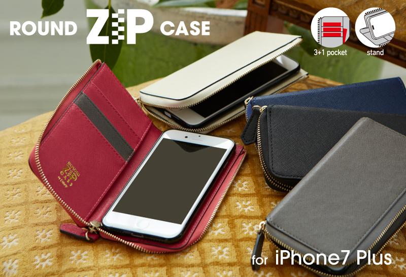 e40787b6ff 【iPhone 7 Plus】ラウンドファスナー付きロングウォレットスタイルのソフトレザーケース ROUND ZIP CASE for iPhone  7 Plus|アスキーストア