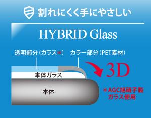 93da2438d7 Xperia X Compact】極薄でフチが割れにくい Deff Hybrid 3D Glass Screen ...
