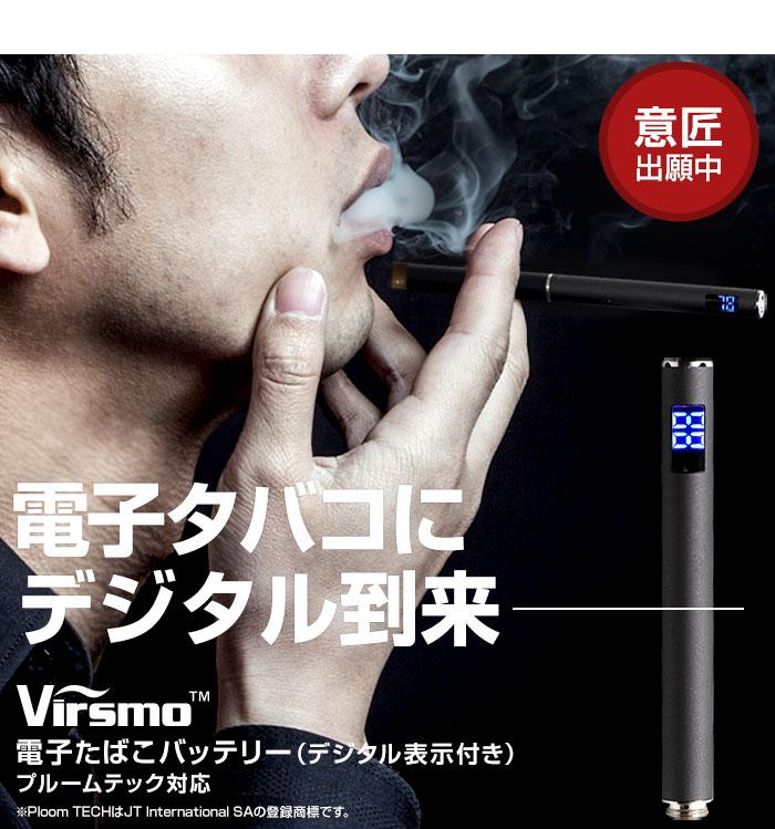 http://ascii-store.jp/amw/p/171201/4589557951097_02.jpg