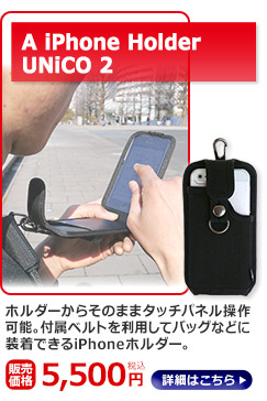 A iPhone Holder UNiCO 2