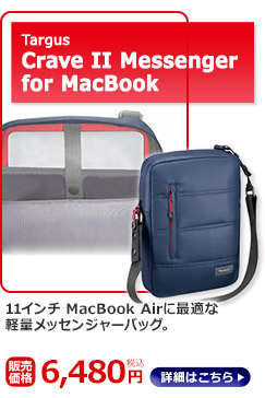Targus Crave II Messenger for MacBook