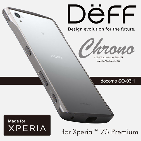 【Xperia Z5 Premium用】工具不要で取付可能なアルミバンパー Cleave Aluminum Bumper Chrono for Xperia Z5 Premium
