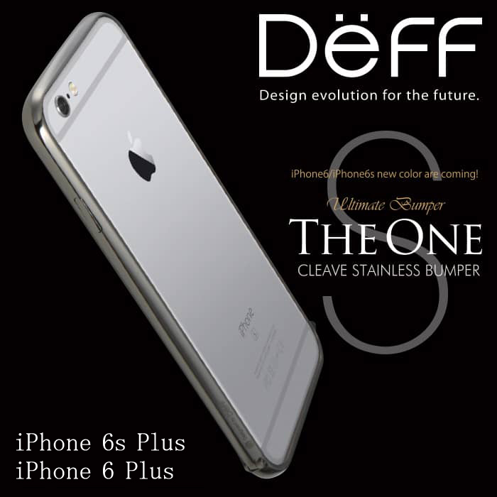 "【46%OFF】【iPhone 6s Plus対応】 ステンレス製の美しいバンパー Cleave Stainless Bumper for iPhone 6 Plus""The One"""