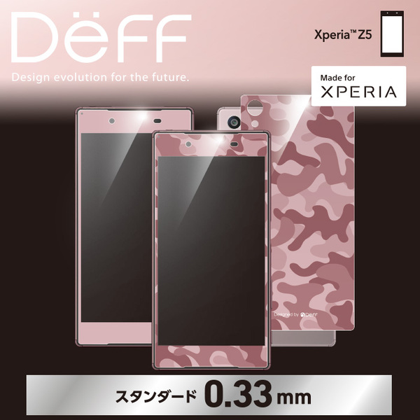 Xperia Z5の新色Pinkにマッチした Deff High Grade Glass Screen Protector for Xperia Z5