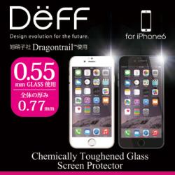 旭硝子製Dragontrail使用 Deff Chemically Toughened Glass Screen Protector for iPhone 6