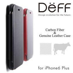 【iPhone 6s Plus対応】 カーボン製フリップ付きケース Deff Carbon Fiber & Genuine Leather Case for iPhone 6 Plus