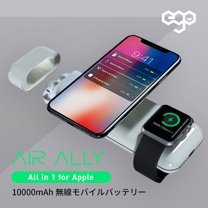 All-in-1 for Apple 10000mAh 無線モバイルバッテリー AirAlly(エアーアリー)