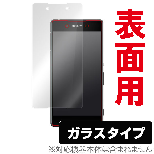 旭硝子Dragontrail使用 OverLay Glass for Xperia Z4 SO-03G 表面用保護シート