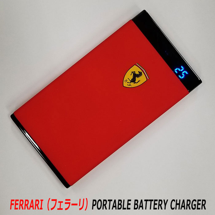 FERRARI(フェラーリ)公式ライセンス品 POWER BANK - 5000 mAh - LED Power Indicator - Micro-USB Cable - Red