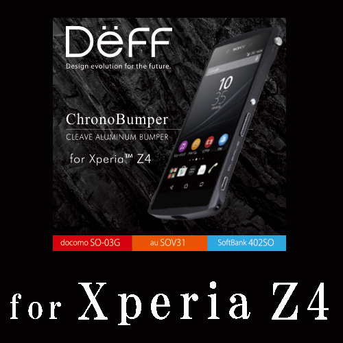 "【44%OFF】Deff CLEAVE Aluminum Bumper ""Chrono"" for Xperia Z4"