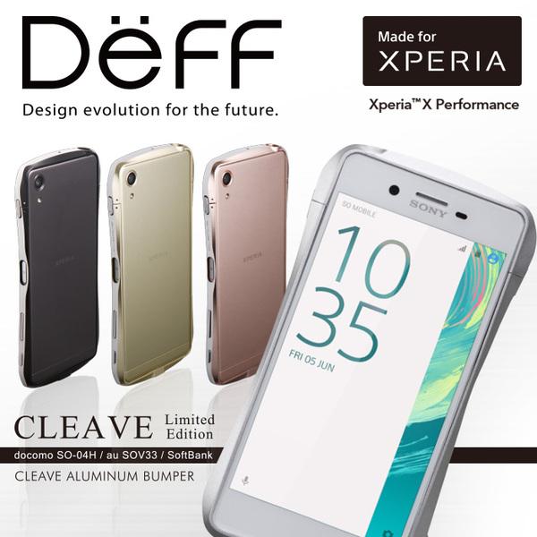 8349ea5417 【Xperia X Performance】工具不要で取付OK 指紋認証にも対応した2色アルミバンパー Deff Aluminum Bumper  CLEAVE LIMITED|アスキーストア