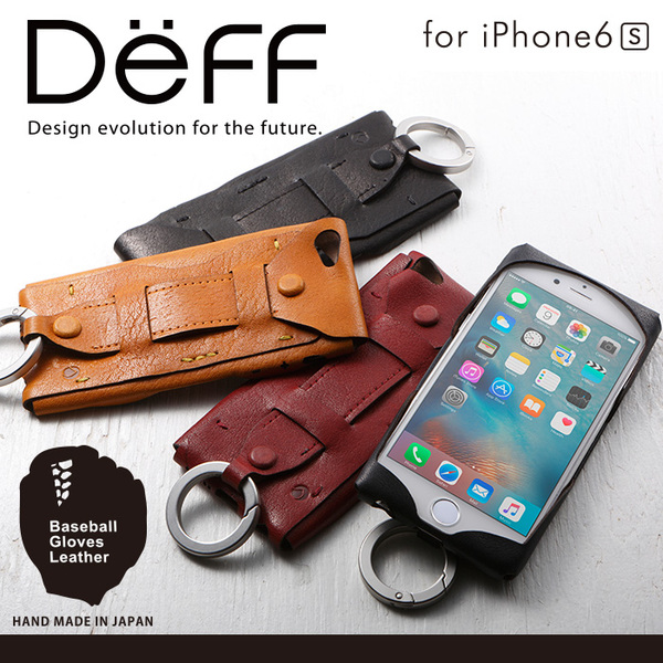 【iPhone 6s/6】野球のグローブにも使用される黒毛和牛の1枚革を使用 Deff Baseball Gloves Leather Case for iPhone 6s/6