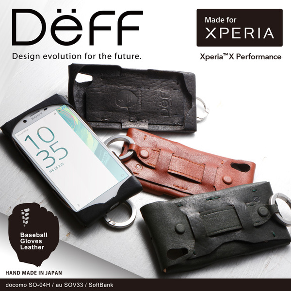 【Xperia X Performance】野球のグローブにも使用される黒毛和牛の1枚革を使用 Deff Baseball Gloves Leather Case