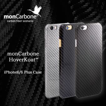 【iPhone 6s対応】 厚さ0.6mm 重さ12gの極薄&極軽ケース monCarbone HoverKoat