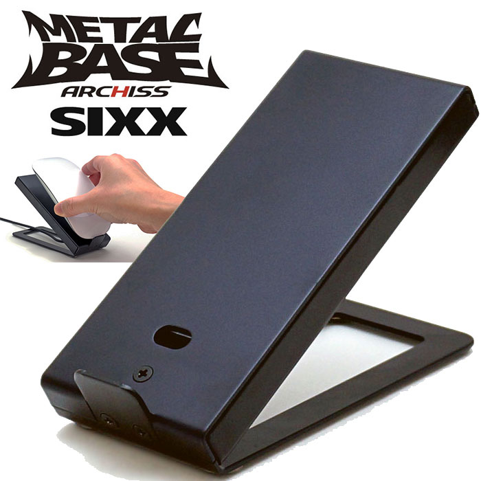 Apple Magic Mouse2専用スタンド HEAVYでMETALな充電台 ARCHISS(アーキス)METAL BASE SIXX +Lightning Cableセット