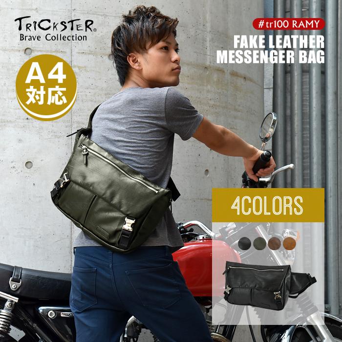 2b5406c89256 隅々までポケット付き A4対応スクエア型メッセンジャーバッグ TRICKSTER Brave Collection RAMY(