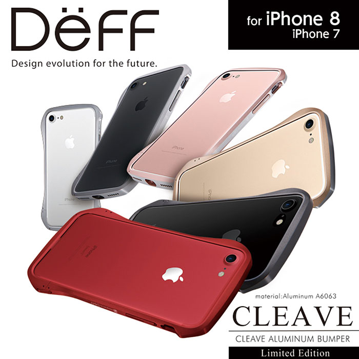 【iPhone 8/7】美しいアルミニウムバンパー Deff Cleave Aluminum Bumper Limited Edition for iPhone 8/7