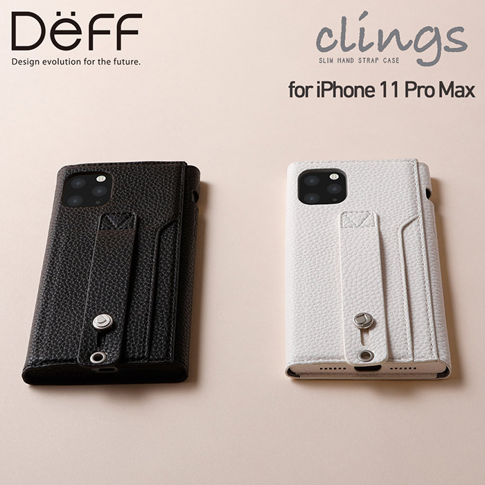 【iPhone 11 Pro Max】肌触りの良いPUレザーでスマホを優しく包む新コンセプトケース「clings Slim Hand Strap Case for iPhone 11 Pro Max」