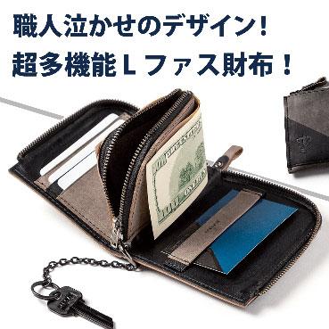 check out fbe97 9c0be 職人泣かせのデザイン! 超多機能Lファス財布! Cortello(コルテロ ...