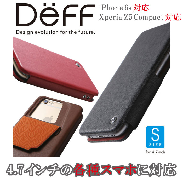 iPhone 6s、Xperia Z5 Compactなどさまざまなスマホに対応したフリップタイプケース Deff MULTI GENUINE LEATHER CASE -S-(4.7)