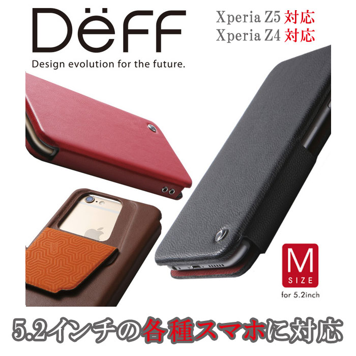 Xperia Z5 , Xperia Z4などさまざまなスマホに対応したフリップタイプケース Deff MULTI GENUINE LEATHER CASE -M-(5.2)
