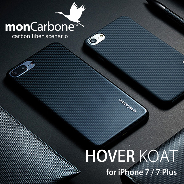 【iPhone 7 Plus】極薄0.6mm/超軽量11gのシンプルなケース HOVERKOAT Cases for iPhone 7 Plus