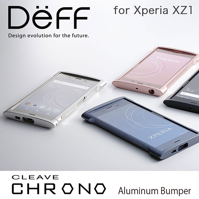 【Xperia XZ1】アルミバンパー ケース CLEAVE Aluminum Bumper Chrono for Xperia XZ1