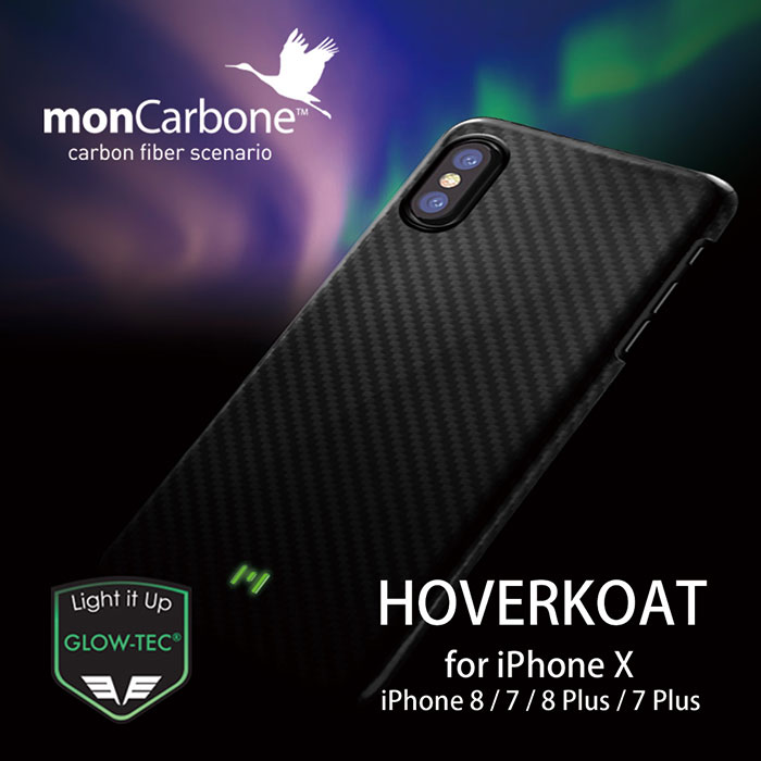 【iPhone 8 Plus/7 Plus】驚くほど薄く、軽く仕上がったiPhoneケース monCarbone HOVERKOAT for iPhone 8 Plus/7 Plus