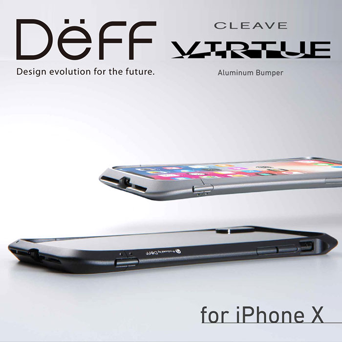 【iPhone X】人気アルミバンパー、Cleaveシリーズにニューライン Cleave Aluminum Bumper Virtue for iPhone X