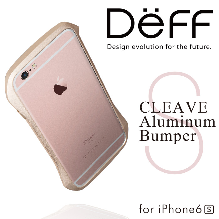 【35%OFF】【iPhone 6s】 Cleave Aluminum Bumper for iPhone 6s/6