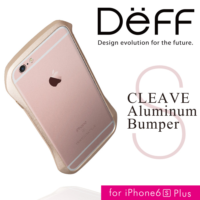 【32%OFF】【iPhone 6s Plus】 Cleave Aluminum Bumper for iPhone 6s Plus/6 Plus