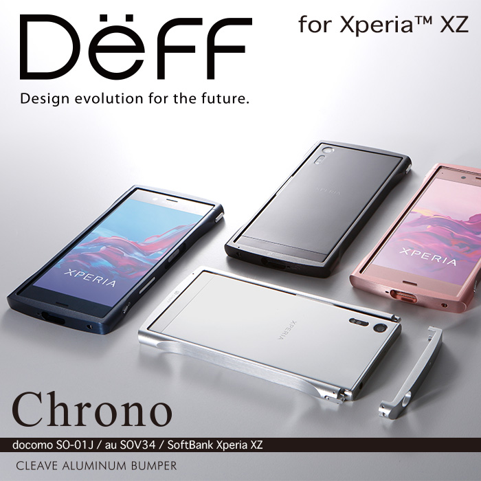 【Xperia XZ】工具不要で取付OK  Deff Cleave Aluminum Bumper Chrono for Xperia XZ
