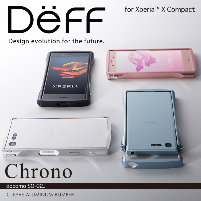 【Xperia X Compact】工具不要で取付OK Deff Cleave Aluminum Bumper Chrono for Xperia X Compact